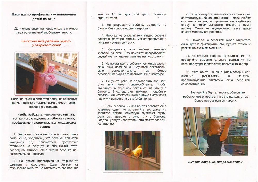 https://74212s47.edusite.ru/images/clip_ima654ge001.jpg
